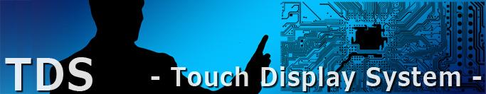 TDS タッチディスプレイシステムイメージ画像