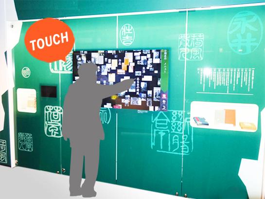 タッチセンサーを使用したデジタルサイネージをタッチしている男性の画像2